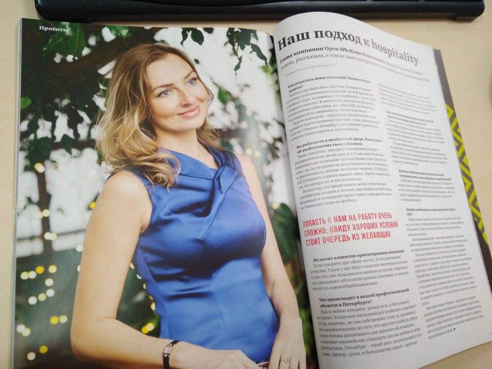 Интервью Юлии Мартыненко
